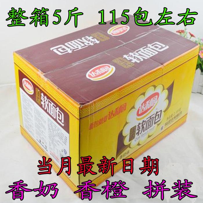 7月 达利园法式软面包 小袋面包2.5千克散装整箱5斤早餐食品包邮