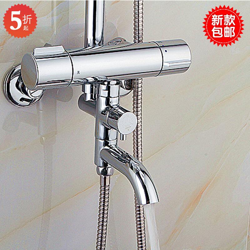 Фурнитура для туалета / ванной комнаты  Артикул 520794454492