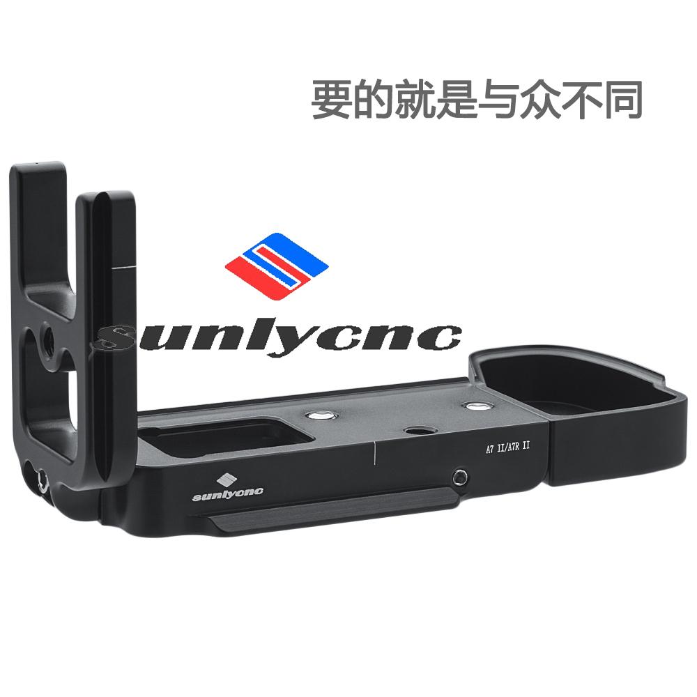 SUNLYCNC sony A72 A7II A7R2 обрабатывать слегка один обрабатывать A7S2 быстро нагруженный вертикальный бить доска
