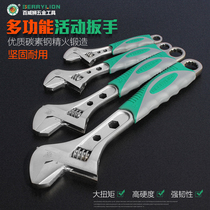 Budweiser Lion Hardware tool activity wrench auto Repair Machine Repair Multifunctional active board hand plastic handle live wrench