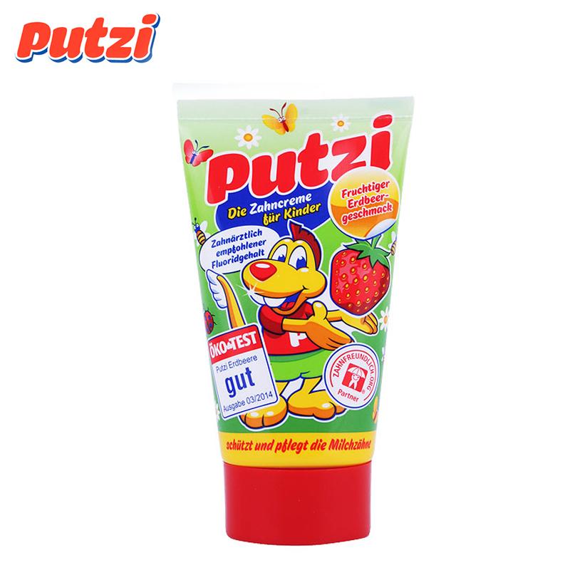宝儿滋 儿童草莓牙膏50ml