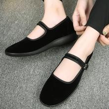绒面布鞋女平底单鞋妈妈鞋