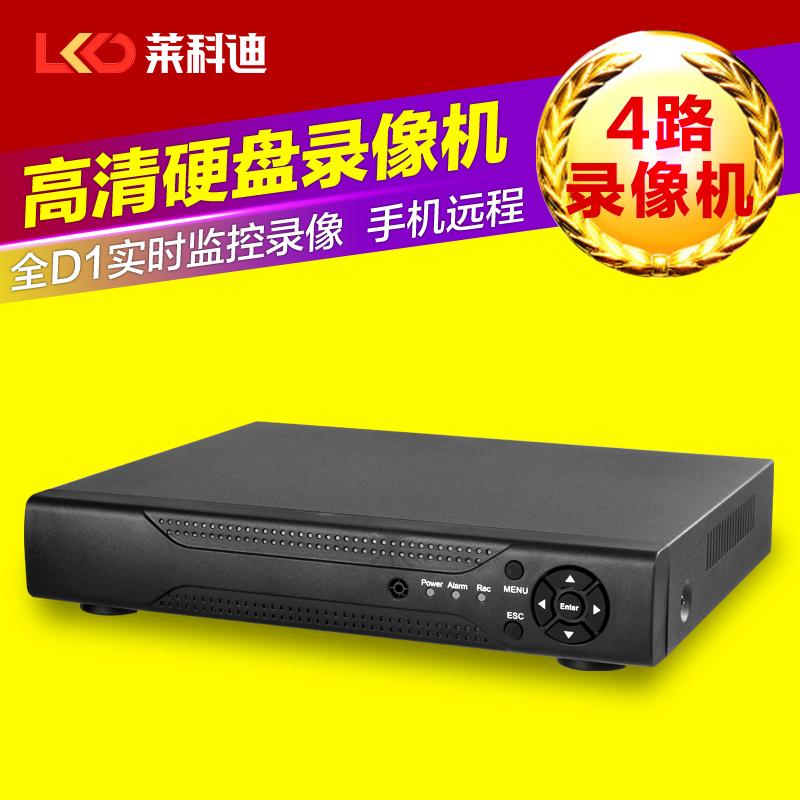 萊科迪4路硬盤錄像機DVR四路高清模擬數字監控主機手機遠程錄象機