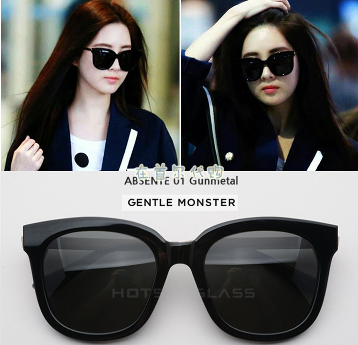 01b11538fc98d Korea purchasing Gentle Monster star the same paragraph Seohyun Girls sunglasses  sunglasses authentic direct mail. Loading zoom