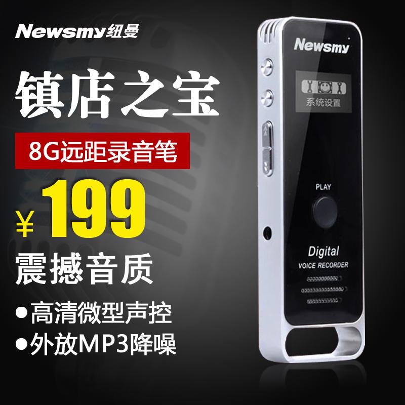 �~曼RV51 8G �h距�音�P 高清微型�控 外放MP3降噪 金�俨馁|