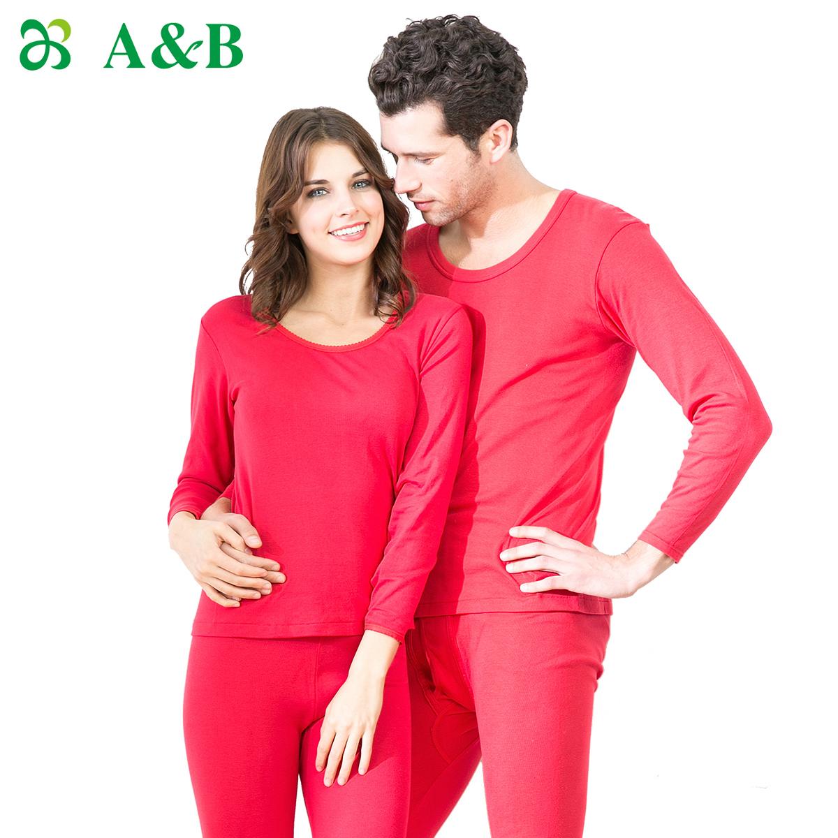 ab保暖内衣精梳纯棉薄款打底内衣套装男女士情侣棉毛衫9600/9650