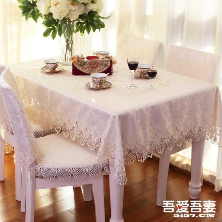 50 процентов роскошный европейский стиль кружева скатерти сорт белая таблицы ткань ткань ткань/м ТВ кабинета скатерти