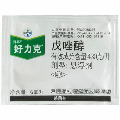 好力克430克/升戊唑醇黑斑病 白粉病 稻曲病杀菌剂
