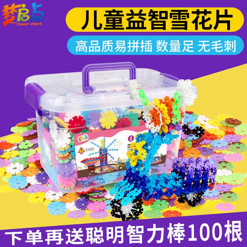 Снежинки строительные блоки большой размер 1000 ребенок пластик заклинание вставить детский сад мужской и женщины ребенок 1-2 полный год 3-6 игрушка оптовая торговля