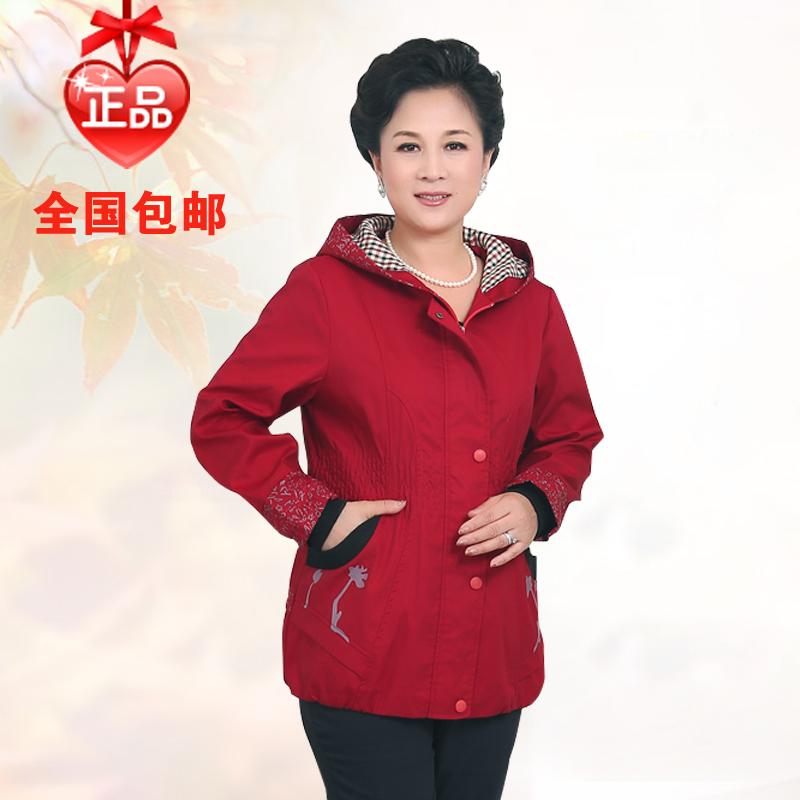 Престарелая мать 200 фунтов с повышенной и жира дамы Куртка Пальто размер Слим плюс мягкий бархат пальто
