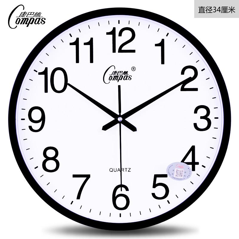 Мир пакистан провод 14 дюймовый простой фасон настенные часы спальня гостиная офис немой часы вешать стол творческий кварц часы