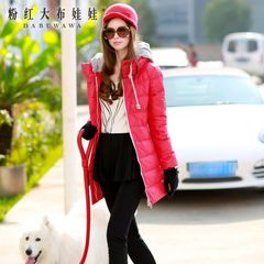 Ladies down jacket pink doll 2015 boom winter in new padded down coat women long bi-fold wallets