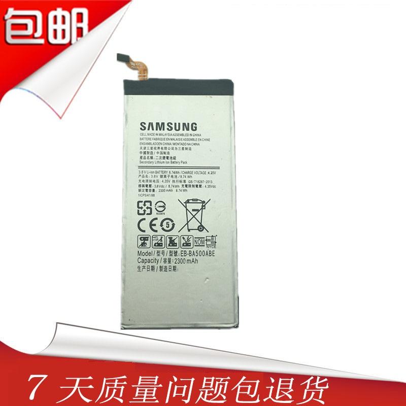 三星A5 A5000 A5009原装全新电池A500M/G/FU 三星EB-BA500ABE电池
