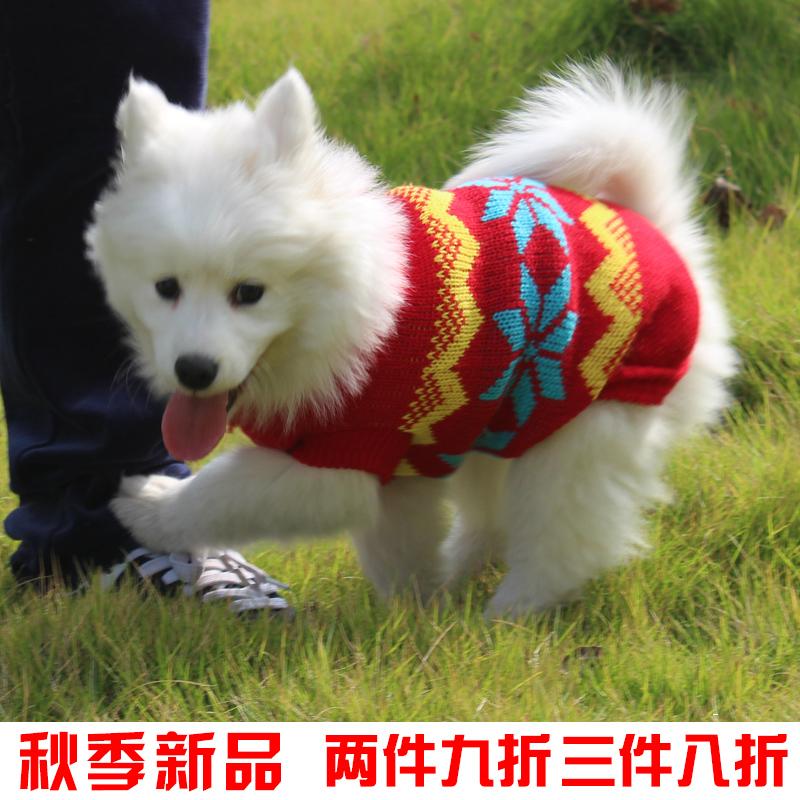 泰迪狗狗寵物衣服金毛比熊貓咪毛衣吉娃娃薩摩耶小狗服飾秋裝冬裝