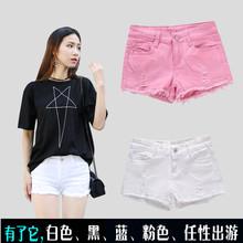 2017新款牛仔短裤女夏季白色超短裤低腰彩色时尚修身显瘦破洞热裤