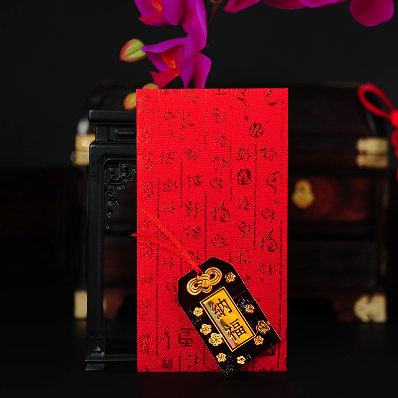 Ten thousand Yuan Li is a birthday red envelope