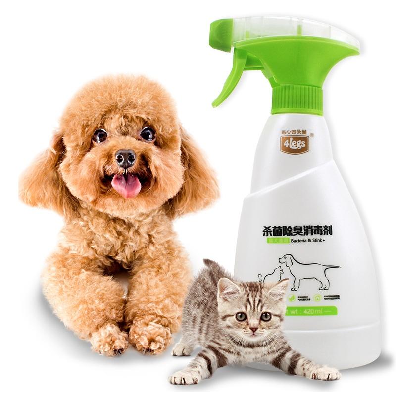 狗狗除臭劑寵物消毒液殺菌消毒水噴劑狗香水貓砂除臭劑貓尿去味劑