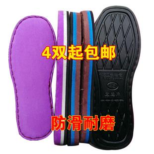 多色纯手工棉拖鞋鞋底防滑耐磨精品牛筋轮胎底 男女居家鞋底包邮