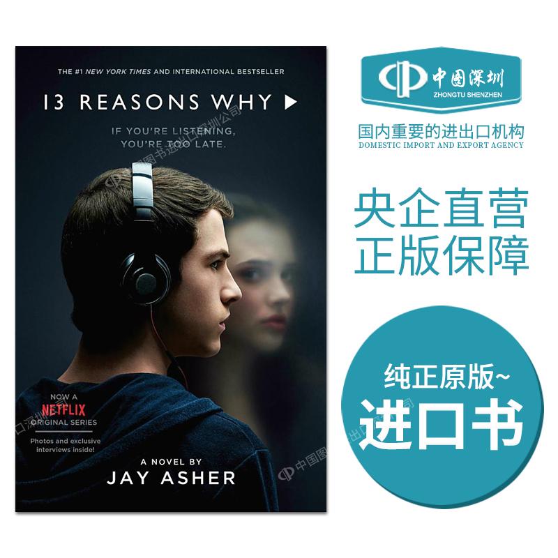 英文原版13 Reasons Why-Jay Asher 十三个理由 13个原因 汉娜的遗言 同名热播美剧 外国校园青春同名小说 by Jay Asher 艾雪 正版