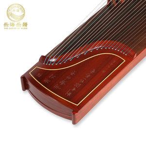 乐海古筝正品实木古筝乐器演奏古筝成人练习古筝初学考级 812K