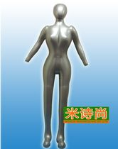 Inflatable male model full-body inflatable clothing prop model underwear mold clothes inflatable full body male and female model lead
