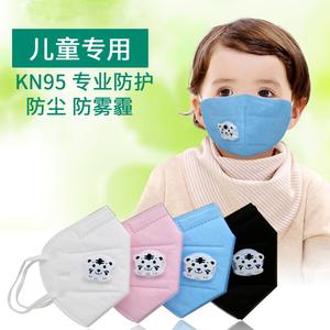 儿童口罩PM2.5防雾霾秋冬婴幼儿宝宝口罩防霾防尘小孩带呼吸阀