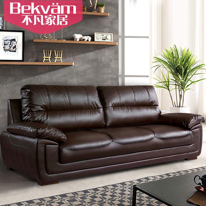 真皮沙发小户型组合头层牛皮123北欧三双人皮艺沙发办公客厅家具