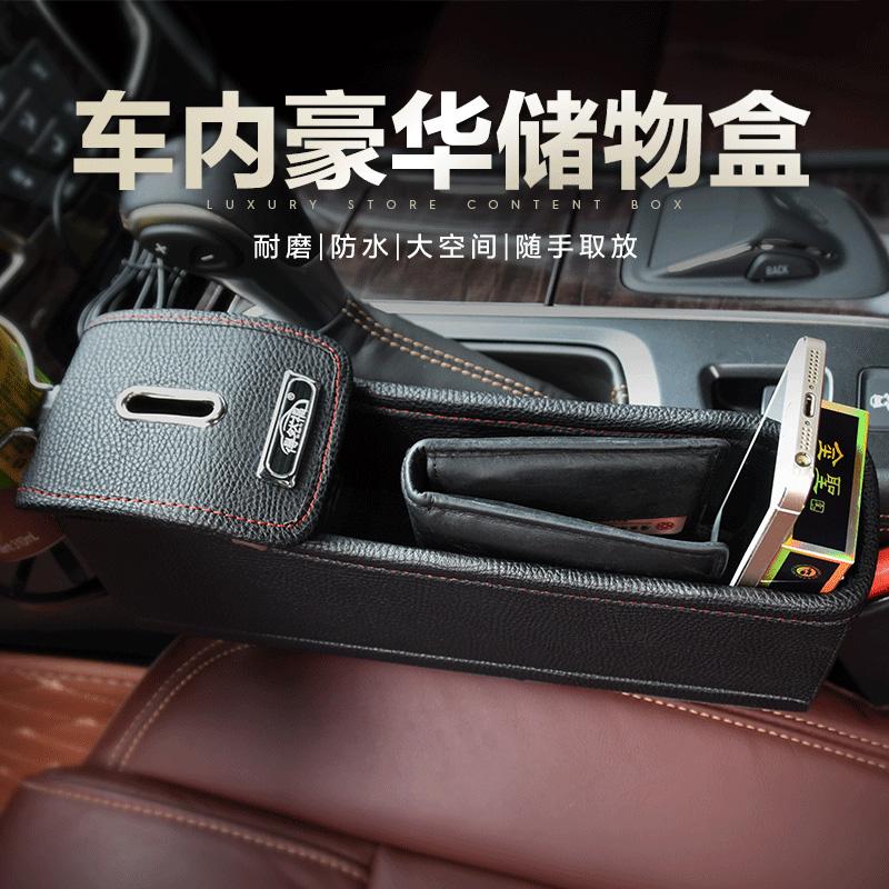 汽車用品寶馬收納盒座椅夾縫置物盒車載儲物盒多 車用水杯架