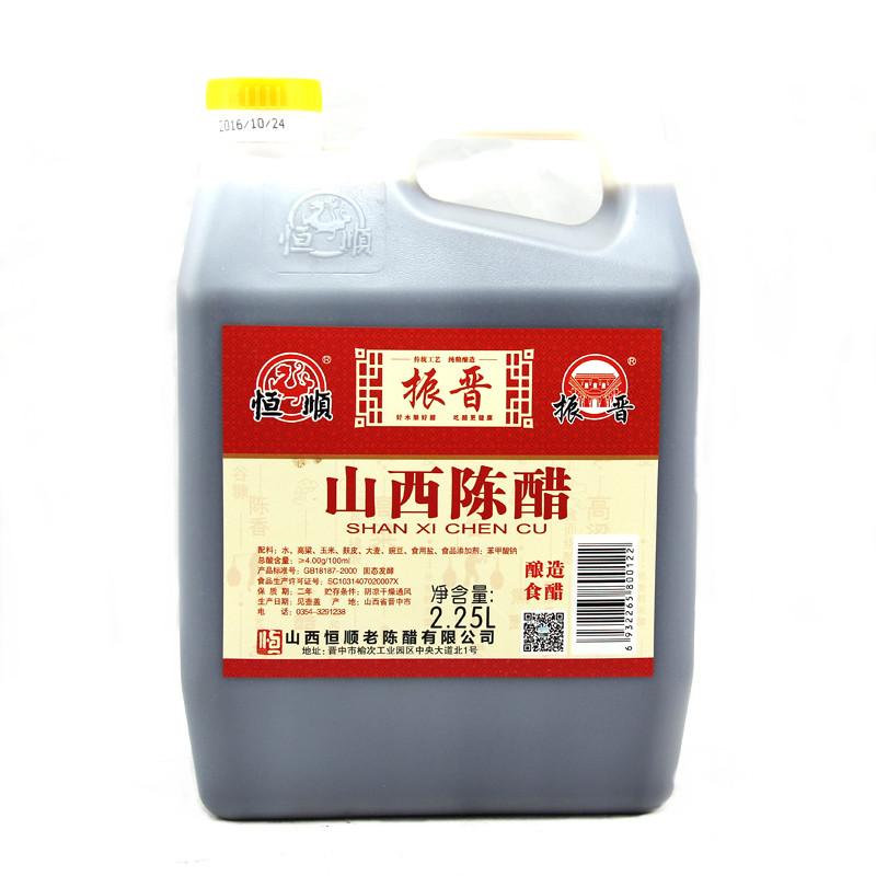 【 рысь супермаркеты 】 постоянный послушный шаньси плоский горшок 2250ml старый чэн уксус вино строить еда уксус шаньси специальный свойство
