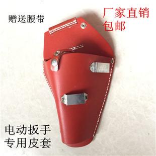工具包架子工专用钳套电动腰包腰带 充电扳手腰包正品电动扳手套