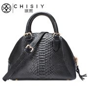 Qi XI-autumn 2015 new leather women bag handbag leather crocodile pattern packet header layer commutes shell Pack