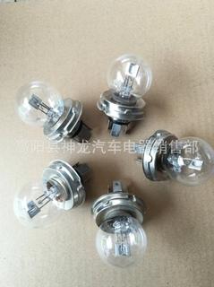 12V汽车前照灯跑 H4 P45大头泡玻璃头 汽车灯泡收割机装载机灯泡