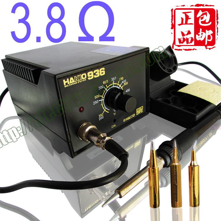 新白光公司936烙铁升级版 HAKIO936焊台 调温恒温焊台 936电烙铁
