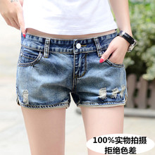 Summer bull-puncher knickers female mm thin models show thin hole loose wear outside wide-legged tide han edition cultivate one's morality leisure personality hot pants