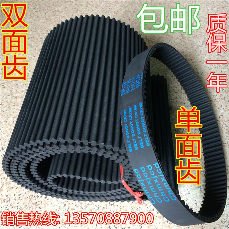 Резиновый полиуретановый ремень газораспределительного механизма двухсторонний зубчатый ремень MXL XL L H 3M 5M 8M 14M в подарок зона