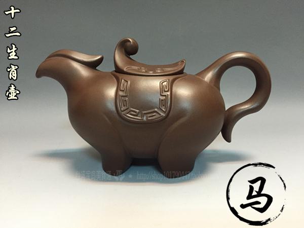 包邮台湾陆羽功夫茶具天福十二生肖壶收藏紫砂万寿无疆马壶230cc