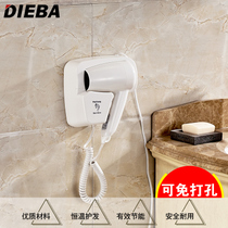 Electric treasure hotel hanging wall hair dryer hotel hanging walls wall-mounted bathroom bathroom home blow hair dryer