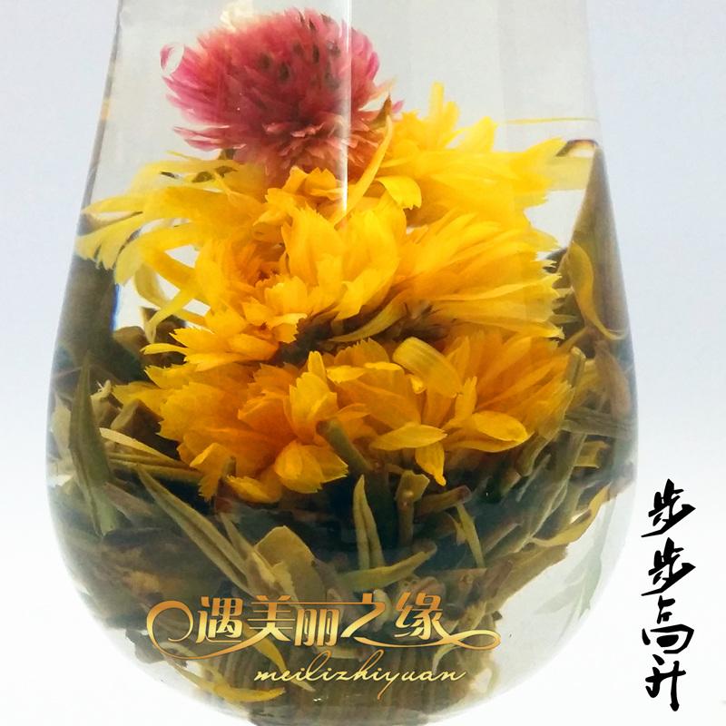 Красивая граница подниматься все выше и выше процесс творческого процесса искусства чай цветение чай оптом