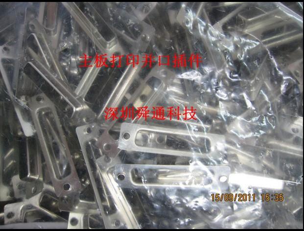 Поставки материнская плата печать и рот очищенный LPT интерфейс реаковина и рот соединитель фартук 1 пакет 1000 месяцы 100 юань