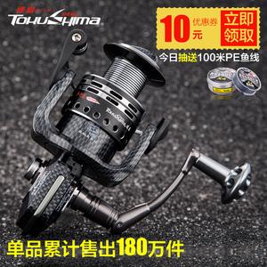 德島HK升級版全金屬漁輪14軸魚線輪磯釣路亞輪遠投輪海竿輪紡車輪