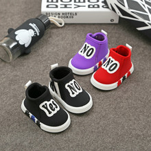 Qiu dong with velvet cotton shoes elastic surface 2015 new baby letter leisure short boots male and female children 0-3 years old children's shoes