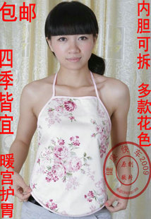 Moxa cotton apron Ms sexy adult apron straps national wind warm belly envelope belly Huwei abdomen warm house