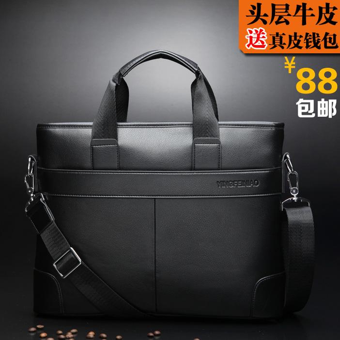 Бизнес случайные Портфели кожаные человек мешок Хенг пакет мужчин вертикальной сумка сумка сумка