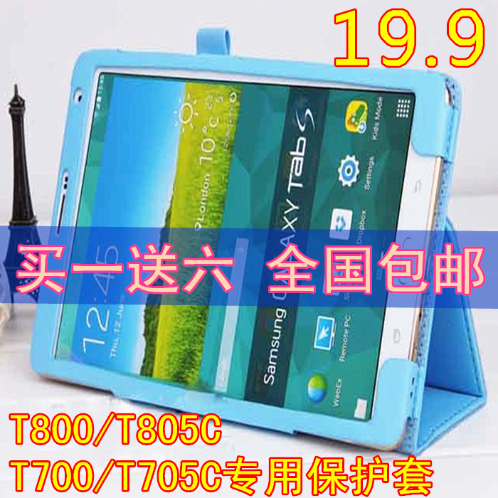 Samsung SM-T800 T805c случае tabsT700 Tablet PC дело T705C случая