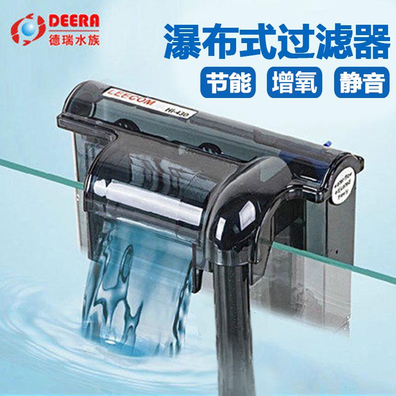 魚缸過濾器瀑布衝氧淨水外置掛設備靜音泵養魚小型水族箱妖精上濾
