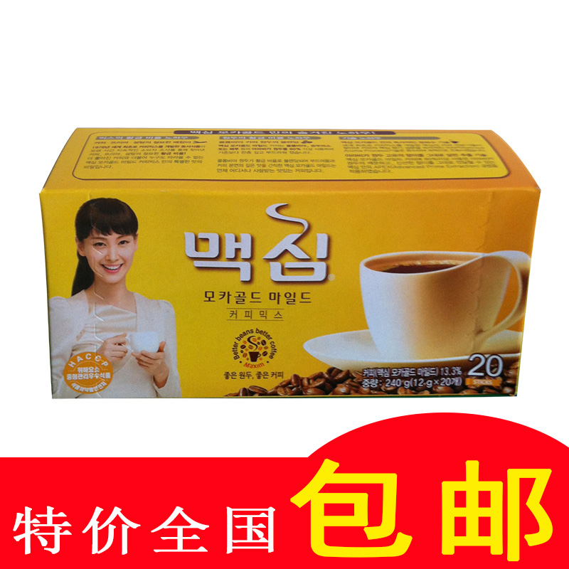 20 special packages of 240g instant coffee in small box imported from South Korea