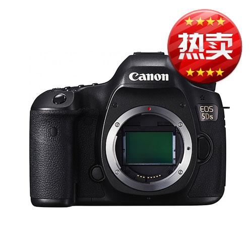 Canon/佳能 EOS 5DS单机 佳能5DS单反相机 单机机身 大陆行货