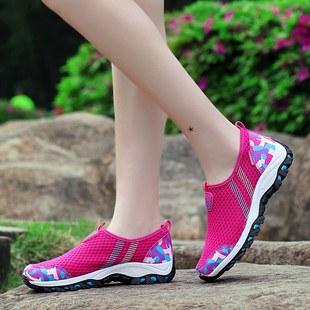 夏季两栖透气防滑溯溪涉水防滑速干登山鞋漂流鞋女网面徒步旅游鞋