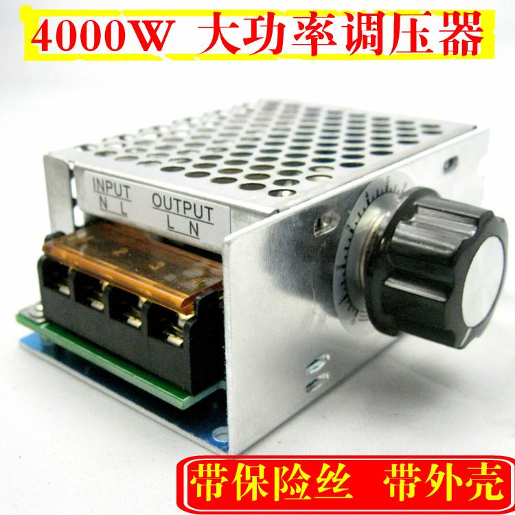 Переменный ток машинально 4000W импорт большой мощность контролируемое кремний электронный волна устройство затемнение губернатор термостат 220V