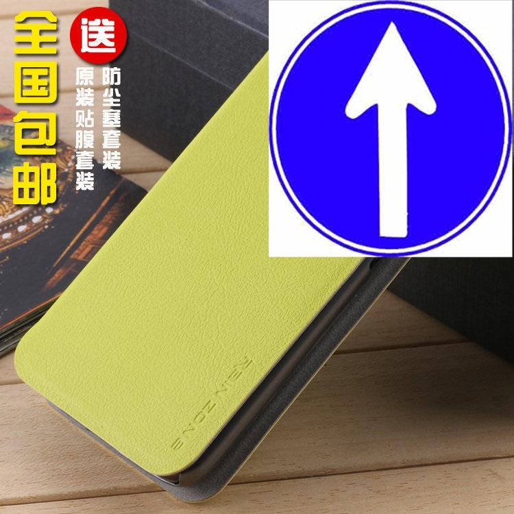 【】三星i929手机壳 三星I929手机套 三星SCH-i929手机套保护套壳